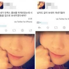 듀렉스 홍보녀의 페북