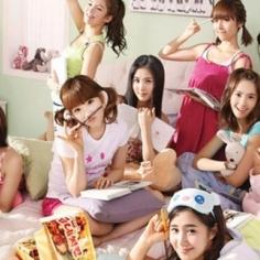 소녀시대 단체복