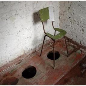 신박한의자